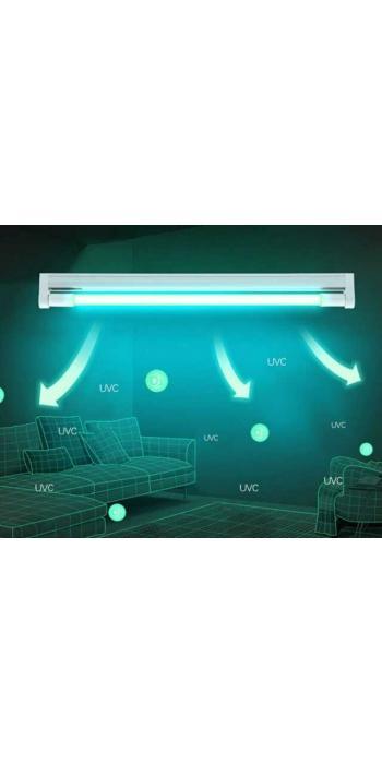 Бактерицидна лампа - 36W