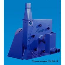 Чукова мелница - NM500-IP